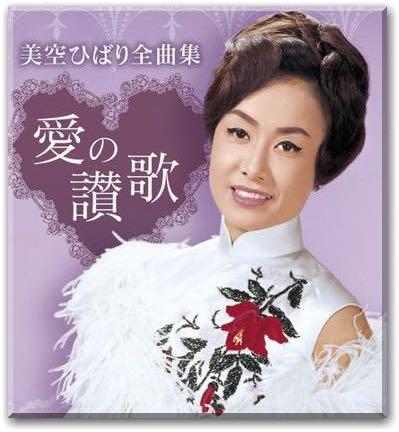 女王時代の肖像