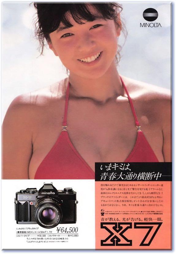 水着カメラ広告